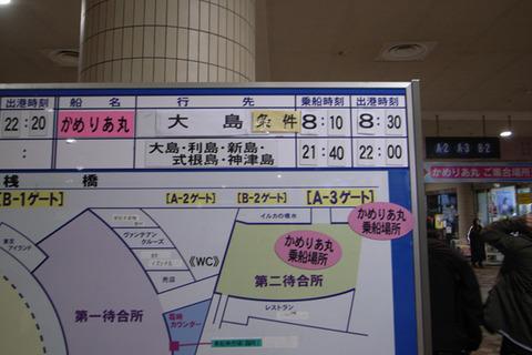 20100321_01.jpg