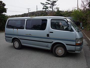 miyakejima07.jpg