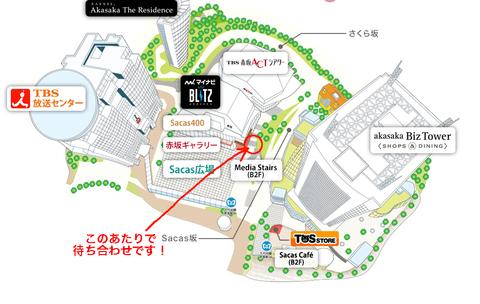 サカス待ち合わせ場所.jpg